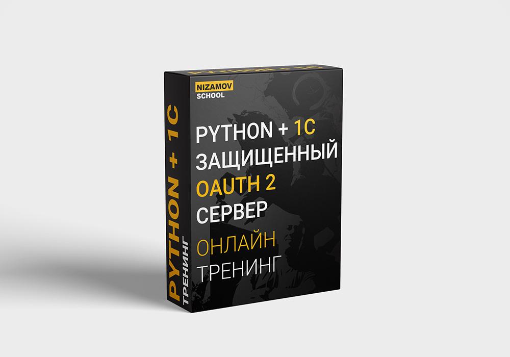 image https://fastcode.im/Content/Files/31C694EEA2260A37464FB9F25FA7B436FB000A06/1S-PYTHON-1000-700.jpg