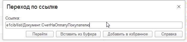 Скриншот2.jpg