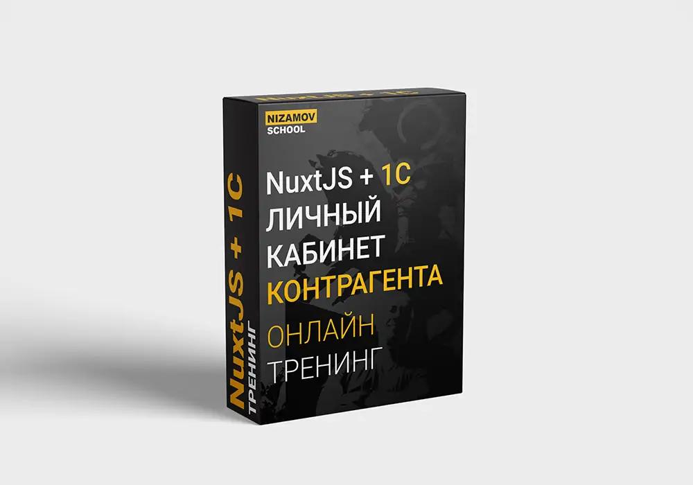image https://fastcode.im/Content/Files/72F2A601352EA026F5080AA30D3F131DA02943A2/NuxtJS_Hero.png