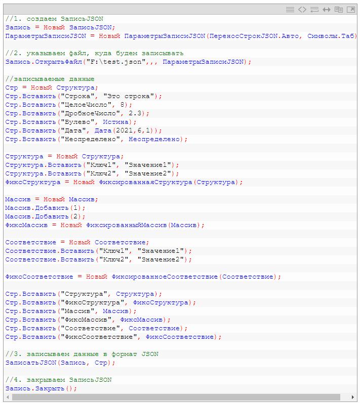 image https://fastcode.im/Content/Files/73D7683656CFAA9351023AD71B89DBE2B8C9C5C4/http-22.png