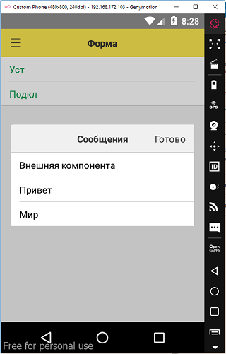 image https://fastcode.im/Content/Files/73D7683656CFAA9351023AD71B89DBE2B8C9C5C4/mobile-vk-12.png