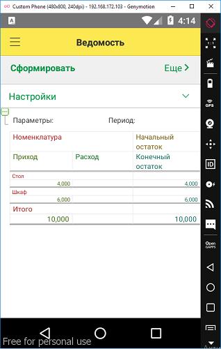 image https://fastcode.im/Content/Files/73D7683656CFAA9351023AD71B89DBE2B8C9C5C4/otchety-1.png